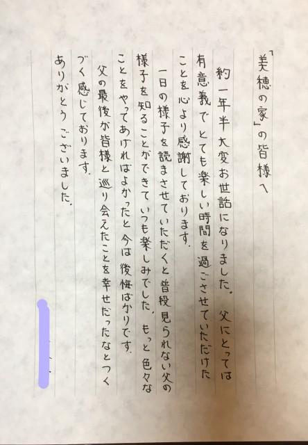 手紙_LI